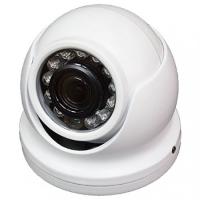 Видеокамера Atis AMVD-1MIR-10W/2.8